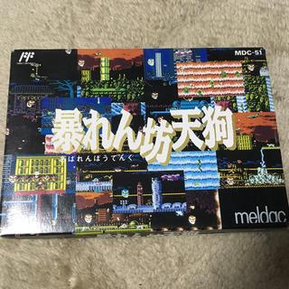 ファミリーコンピュータ - 暴れん坊天狗 FC ファミリーコンピューター ファミコン