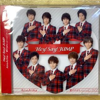 Hey! Say! JUMP/愛すればもっとハッピーライフ[初回1](ポップス/ロック(邦楽))