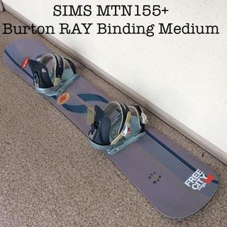 シムス(SIMS)のSIMS MTN 155 スノーボード(ボード)