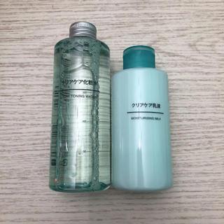 ムジルシリョウヒン(MUJI (無印良品))の無印良品 クリアケア 化粧水&乳液セット(化粧水 / ローション)