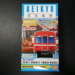 Bトレ  京浜急行 1000形(鉄道)