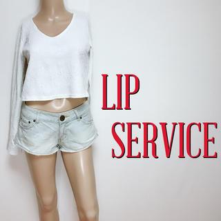 LIP SERVICE - もて服♪リップサービス ダマスク エンボストップス♡リゼクシー デュラス