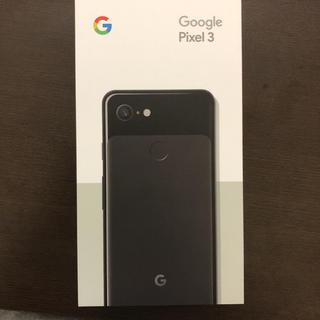 アンドロイド(ANDROID)のSoftBank Google Pixel3 JustBlack 64新品未使用(スマートフォン本体)