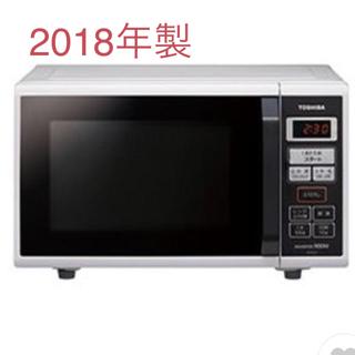 トウシバ(東芝)の東芝 電子レンジ ERーRS22  新品 50.60hz共用(電子レンジ)