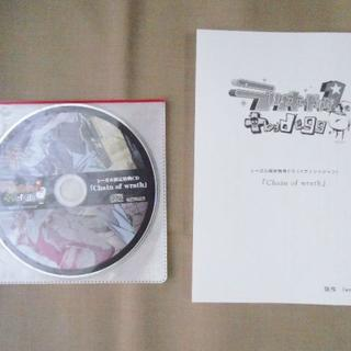 ラッキードッグ1 +bad egg シーガル 特典 ドラマCD+ リーフレット(CDブック)