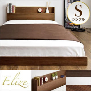 ローベッド すのこベッド ベッド シングル フレームのみ すのこ 宮付き 宮付(すのこベッド)