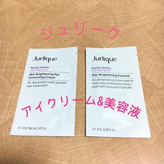 ジュリーク(Jurlique)の肌に優しいジュリーク 目元クリーム&美容液(サンプル/トライアルキット)