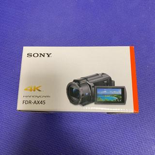 ソニー(SONY)のSONY  FDR-AX45(ビデオカメラ)