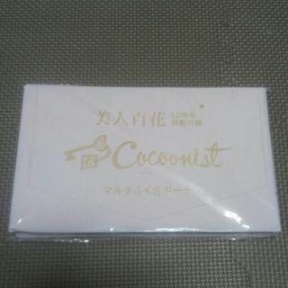 コクーニスト(Cocoonist)の美人百花10月号 cocoonist(コクーニスト)マルチふくさポーチ(ポーチ)