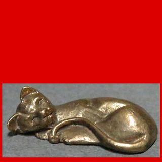 鋳銅 眠り猫 3941(金属工芸)