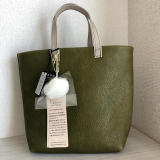 カナナプロジェクト(Kanana project)の新品 カナナプロジェクト 本革 トートバッグ 限定品(トートバッグ)