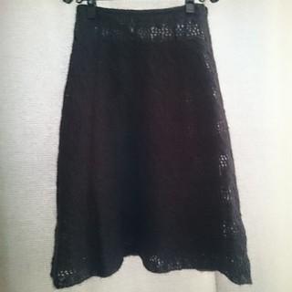 ナンバーヨンジューヨン(n°44)のn°11 n°44 ブラック スカート(ロングスカート)