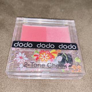 ドド(dodo)のdodo(チーク)