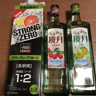 サントリー(サントリー)のストロングゼロ1.8L+鏡月2本セットオマケ付き(リキュール/果実酒)
