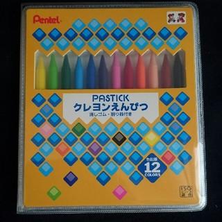 ペンテル(ぺんてる)のクレヨン鉛筆12色(クレヨン/パステル )