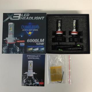 LED バルブ新品 未使用 H8/H11/H16 フォグランプ フォグライト