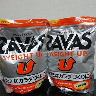 ザバス(SAVAS)の《SAVAS》ザバス ウェイトアップ バナナ 2袋(プロテイン)