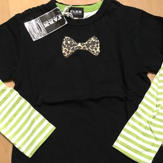 シシュノン(SiShuNon)の【新品未使用】半袖T・長袖ロンT2点セット(Tシャツ/カットソー)