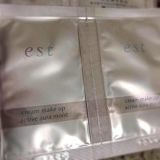 エスト(est)のest エスト(サンプル/トライアルキット)