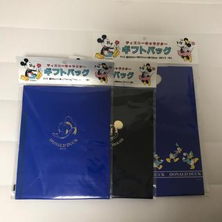 ディズニー(Disney)のDisneyレトロ ギフトバッグ セット売り(ラッピング/包装)