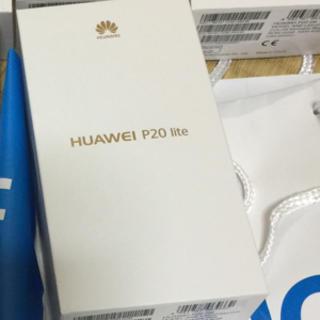 アンドロイド(ANDROID)のhuawei p20 lite 新品 simフリー ブラック(スマートフォン本体)