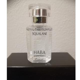 ハーバー(HABA)のHABAスクワランオイル 15ml(フェイスオイル / バーム)