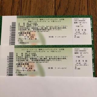 琉球ゴールデンキングスVS千葉ジェッツ 2/9チケット(バスケットボール)