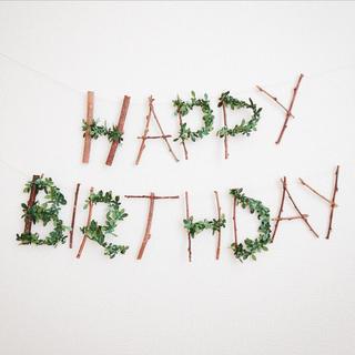 c HAPPY BIRTHDAY +HALF(ガーランド)