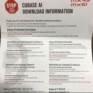 Cubase AI ライセンス Daw(DAWソフトウェア)