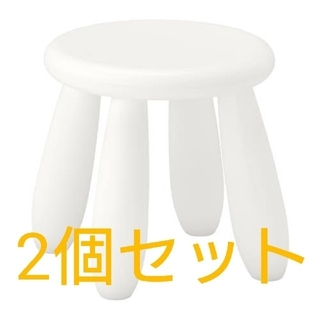 IKEA - 新品 IKEA キッズ チェア マンムット 2個セット スツール イス 椅子