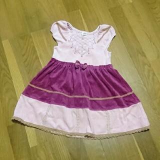 スーリー(Souris)のSouris♡ドレス ワンピース♡(ワンピース)