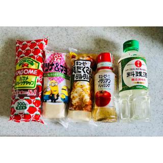 キユーピー(キユーピー)の◆ 調味料セット ケチャップ ドレッシング タルタル ツナマヨ 料理酒 ◆(調味料)