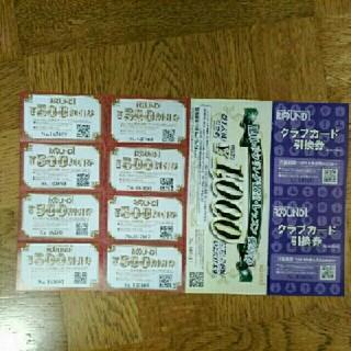ラウンドワン 株主優待券 割引券(ボウリング場)