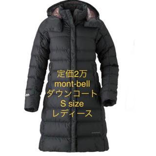 モンベル(mont bell)の定価2万 モンベル ダウンジャケット ダウンコート S〜M 黒 レディース(ダウンコート)