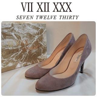 セヴントゥエルヴサーティ(VII XII XXX)のVII XII XXX スエード グレージュ パンプス ソールグリッター(ハイヒール/パンプス)