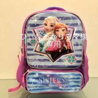 ディズニー(Disney)のディズニー プリンセス アナと雪の女王 リュックサイズ L 新品 送料込み!(リュックサック)