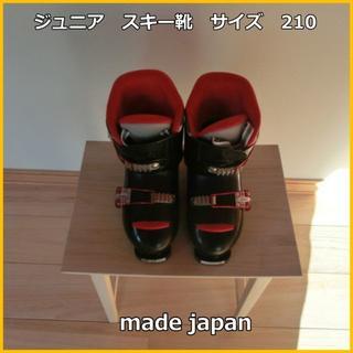 スキー 靴 子供 ジュニア 男性 スノーボード(ブーツ)