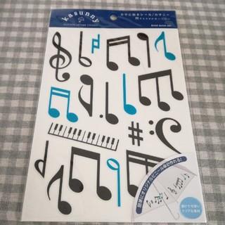 音符シール (ピアノ)