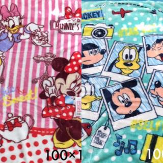 ディズニー(Disney)のハーフケット 100×140 2枚セット(毛布)