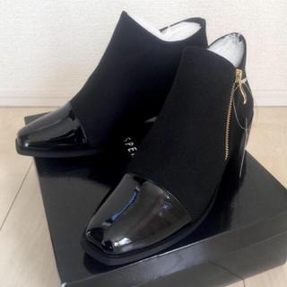 エスペランサ(ESPERANZA)の【処分価格】スエードエナメル切り替えブーツ(ブーツ)