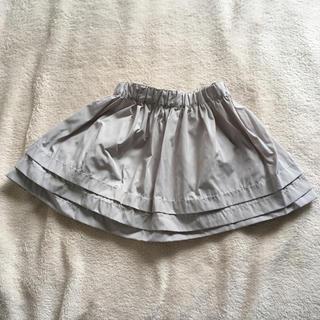 ディーフェセンス(D.fesense)のD.fesence グレースカート サイズ80(スカート)