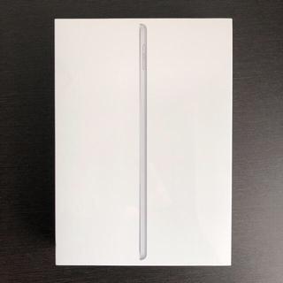 アップル(Apple)のiPad 9.7インチ 32GB シルバー 第6世代 Wi-Fi(タブレット)