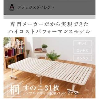 【maki様専用】折りたたみ式ベッドフレーム (簡易ベッド/折りたたみベッド)