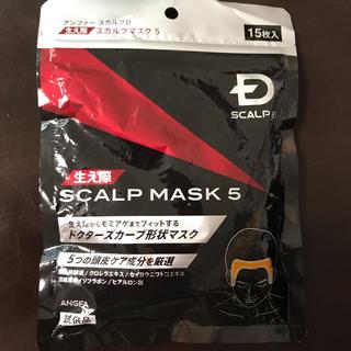 アンファー(ANGFA)のスカルプD 生え際 スカルプマスク5S(スカルプケア)