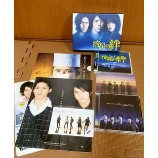 アラシ(嵐)の嵐 二宮和也「流星の絆」DVD-BOXとサントラCD+おまけ(TVドラマ)