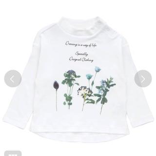 セラフ(Seraph)の新品 Seraph 長袖Tシャツ 140(Tシャツ/カットソー)