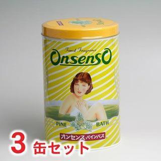 【送料無料】オンセンスパインバス 2.1キロ 3缶セット(入浴剤/バスソルト)