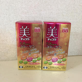 エーザイ(Eisai)の美チョコラコラーゲン 2個セット  チョコラBB(コラーゲン)