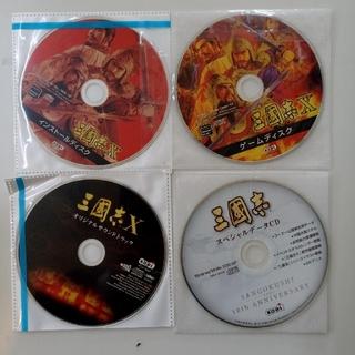 コーエーテクモゲームス(Koei Tecmo Games)の三國志Ⅹ windows サントラ データCD付き(PCゲームソフト)