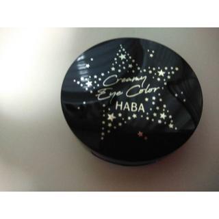 ハーバー(HABA)のハーバー/クリーミィアイカラー ・トゥインクルピンク【限定品】(アイシャドウ)